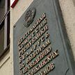 Миссия от СНГ приступает к мониторингу парламентских выборов в Беларуси
