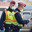 Австрия ослабит карантинные меры