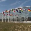 В Брюсселе пройдет саммит НАТО с участием Байдена