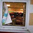 Оршанский звездопад. Почему из окна магазина вылетали бутылки с коньяком?