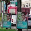 Выборы в Национальный совет Австрии прошли досрочно