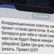 Более 50 уголовных дел заведено СК по факту угроз и запугивания через соцсети