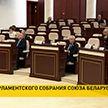 Вячеслав Володин: внутренние вопросы государство должно решать без давления и вмешательства извне