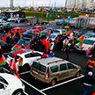Автопробег  «За единую Беларусь»:  финальный аккорд состоится в столице
