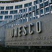 США и Израиль вышли из ЮНЕСКО