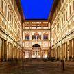 Музеи начали открываться в Италии после карантина