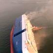Грузовое судно перевернулось у берегов США: четыре человека пропали без вести