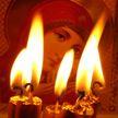 Введение во храм Пресвятой Богородицы празднуют православные верующие