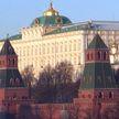 Россия готовит ответ на новые санкции Евросоюза и США