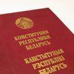 Беларусь отмечает День Конституции