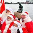 Готовь сани летом! Конференция Санта-Клаусов проходит в Дании