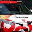 В Токио запустили первые беспилотные такси с пассажирами