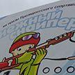 Начался учебно-тренировочный сбор финалистов «Снежного снайпера» в Раубичах
