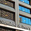 Standard & Poor's подтвердило стабильный кредитный рейтинг Беларуси