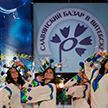 Праздник музыки и дружбы: как проходит «Славянский базар в Витебске»