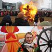 Как отпраздновали Масленицу в Минске (ФОТО)