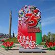 Зарубежные лидеры поздравили Беларусь с Днем Победы