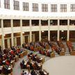 ЦИК опубликовал полный список депутатов Палаты представителей седьмого созыва