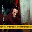 Задержан минчанин, который призывал к свержению власти