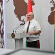 Лукашенко: я никогда не был предателем