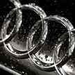Автокомпания Audi заявила о смене логотипа