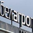 Белгапромбанк в год 30-летия дарит призы