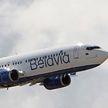 Рейсы в Кишинев, Белград, Ларнаку, Будапешт приостановлены, рейс в Стамбул выполняется по измененному маршруту