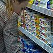В Беларуси цены на социально значимые товары не будут расти