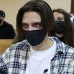 Суд приговорил Тиму Белорусских к двум годам «домашней химии»