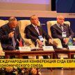 Варианты судебных решений международных конфликтов предлагают представители ЕврАзЭС в Минске