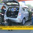 Новейшие средства контроля и слаженная работа на погранпереходах: как охраняются границы Беларуси