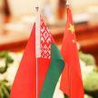 Состоялся телефонный разговор Александра Лукашенко с Си Цзиньпином