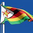 Александр Лукашенко направил поздравления Президенту Зимбабве