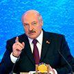 Лукашенко об амнистии капитала: «Если меня убедят деловые круги, что это надо сделать и это принесёт желаемый эффект, мы на это пойдём»