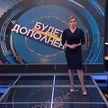 Почему в Беларуси растет статистика детской смертности? Рубрика «Будет дополнено»
