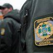Украинские пограничники пресекли попытку переброски в Беларусь арсенала оружия