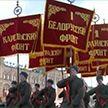 Легендарный парад 1941 года реконструировали в Москве (ВИДЕО)