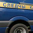 Тела мужчины и женщины найдены в квартире в Гродно