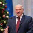 Александр Лукашенко принял участие в благотворительном новогоднем празднике во Дворце Республики