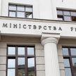 МВД: 26 сентября в Беларуси за участие в несанкционированных массовых мероприятиях задержаны 150 человек
