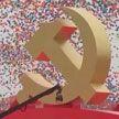 В Китае с размахом празднуют 100-летие компартии