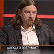 Дзермант: протесты в Беларуси финансируются США через Чехию