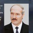 Лукашенко поздравил христиан Беларуси, отмечающих Пасху 4 апреля