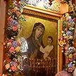 Паломники собрались под Быховом, чтобы почтить икону Божьей Матери Барколабовской