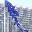 Экстренный саммит Евросоюза начинается в Брюсселе