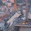 Число жертв обрушения моста в Генуе достигло 38 человек