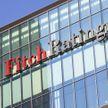 Fitch подтвердило суверенный кредитный рейтинг Беларуси со стабильным прогнозом