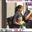 В Японии от жары погибли 79 человек