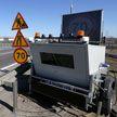 Мобильные датчики контроля скорости установят на 13 участках в Минске