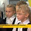 «Школа активного гражданина»: в учебных заведениях Беларуси прошел единый день информирования